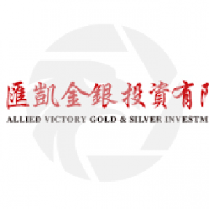 Allied Victory Gold and Silver Investment Limited Broker Review